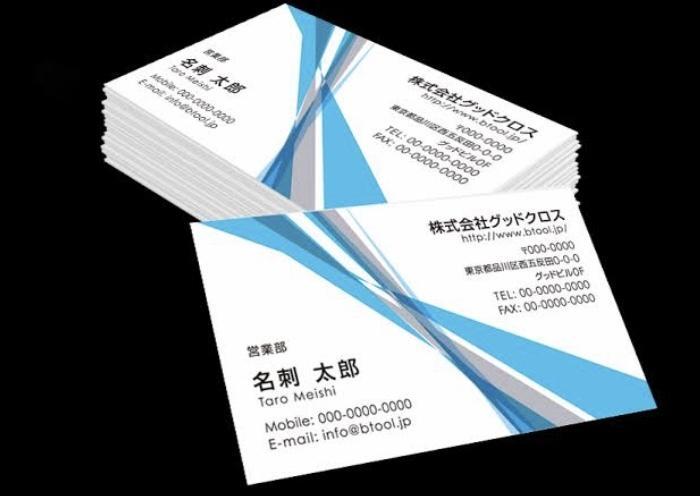プロが名刺や診察券を作ります 名刺 診察券 作成代行 プロが作成 イメージ1