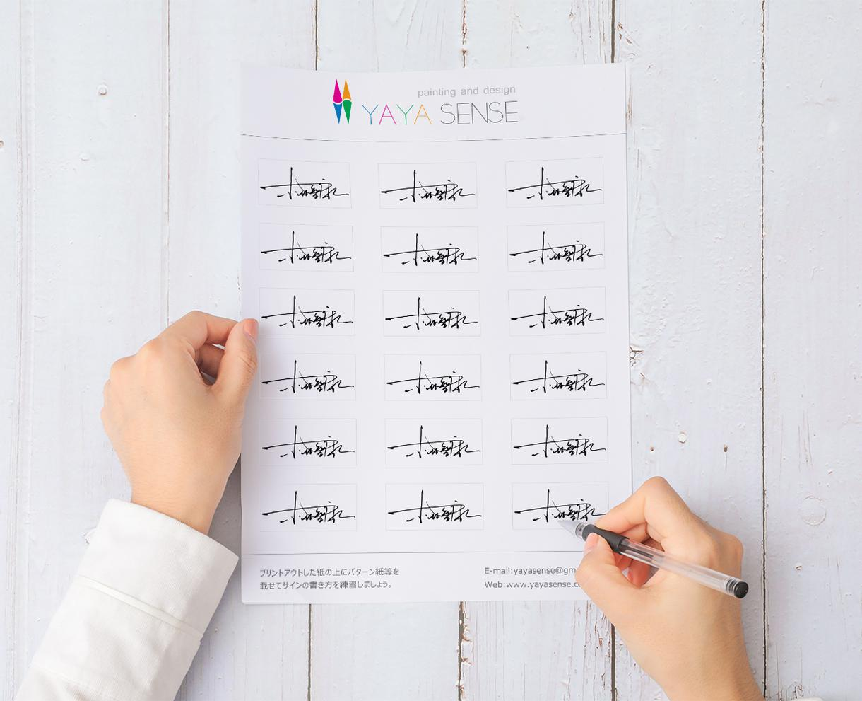 追加オプション購入専用リンクます こちらはサインデザインの追加オプション購入専用リンク。