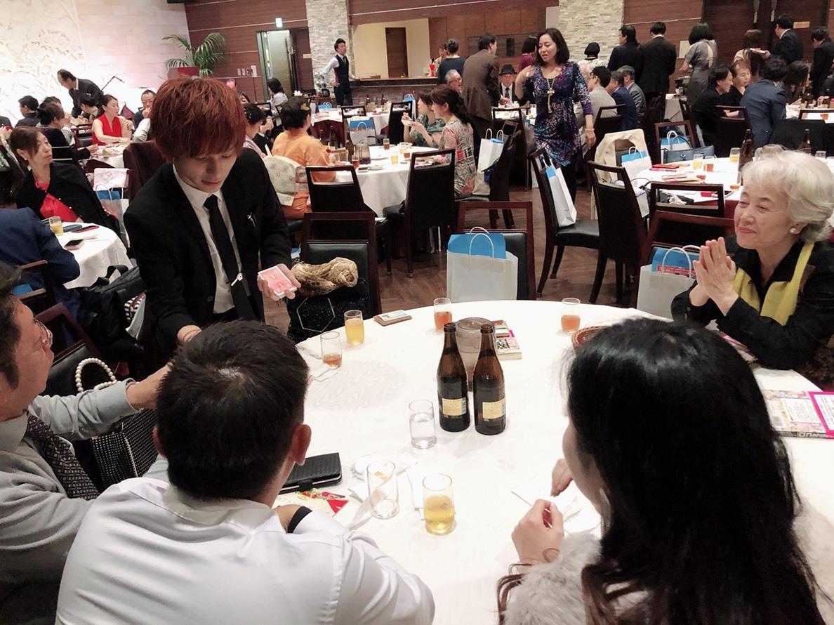 オンラインでテーブルマジックショーをします オンラインでテーブルでのマジックショーがご覧になれます。 イメージ1