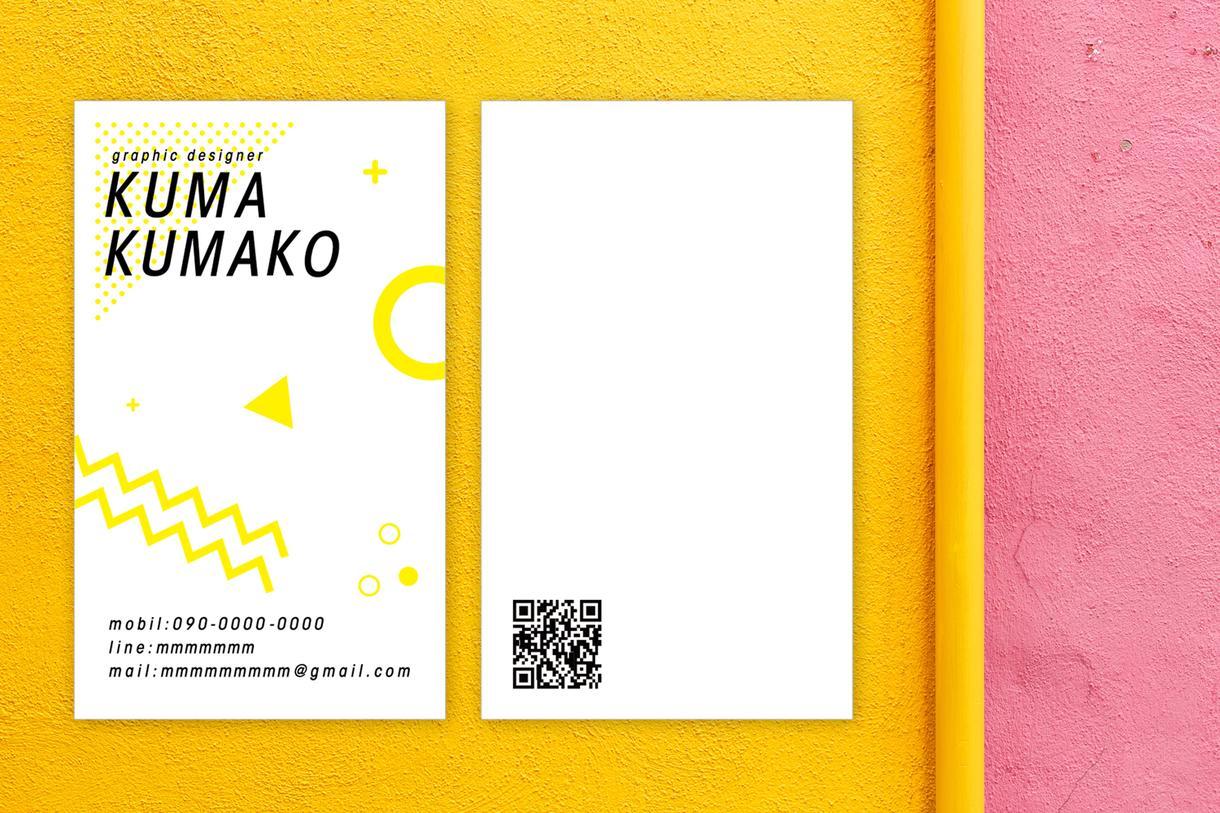 オシャレで可愛い名刺・カード作ります アナタの好みに合わせてデザイン致します!