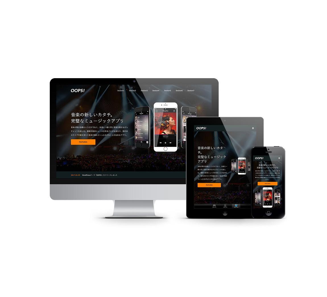 検索上位&スマホ対応◆ホームページを作ります おしゃれなテンプレートにはめ込むだけの簡単・スピード対応!