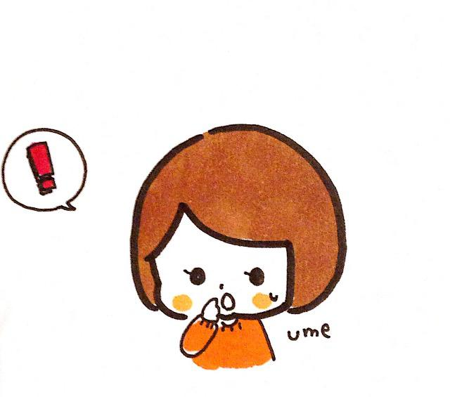 H様専用用 たんぽぽみたいな女の子描きます ブログのお友達用です。アイコンなどにオススメ。