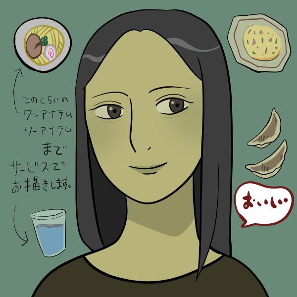 SNSで使えるかわいいアイコン描きます 似顔絵をお探しの方へオススメです。 イメージ1