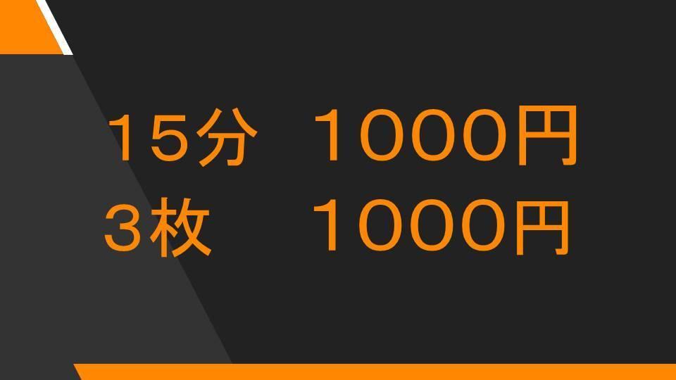 即日OK!千円で画像/音声から文字起こします 格安!短納期OK!検定一級所持! イメージ1