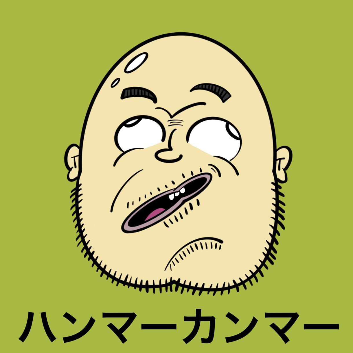 ロゴやイラストのデザインをします ポップなキャラクターデザイン!! イメージ1