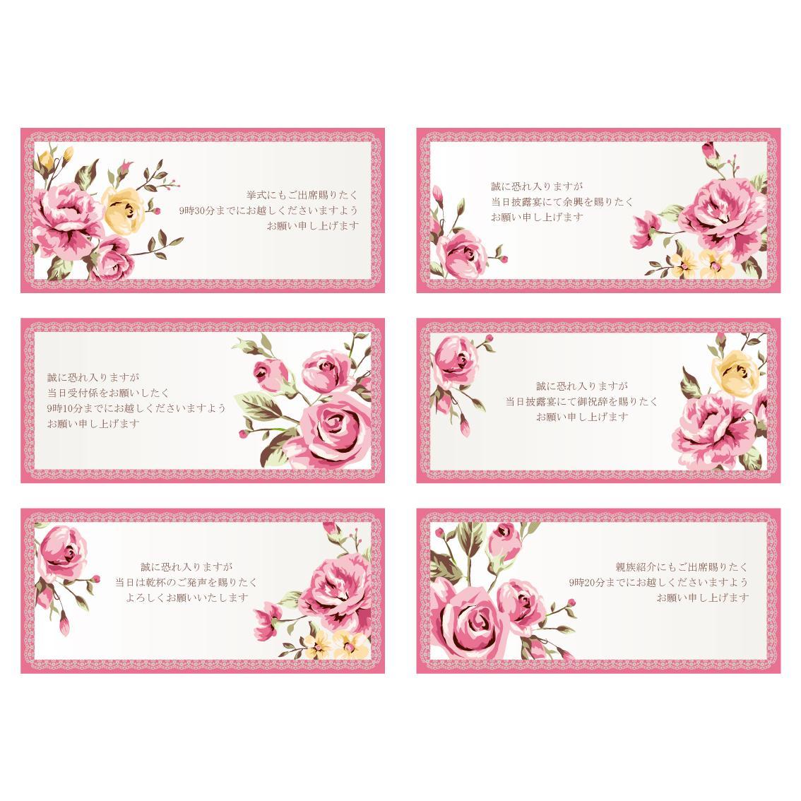ウェディング招待状♪付箋をデザインします オリジナルなウェディングをご希望の方に! イメージ1