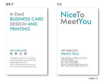 オプション無料‼︎シンプルな名刺・カード作成します デザイン、文字の大きさやや、見やすさに重視して作成します。
