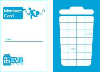 【オリジナル名刺・ポイントカード作成】オファー多数!高品質!満足いくまで修正可能☆