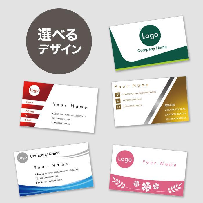 名刺のデザインを販売致します 【名刺】数種類あるデザインの中から選べる【販売】
