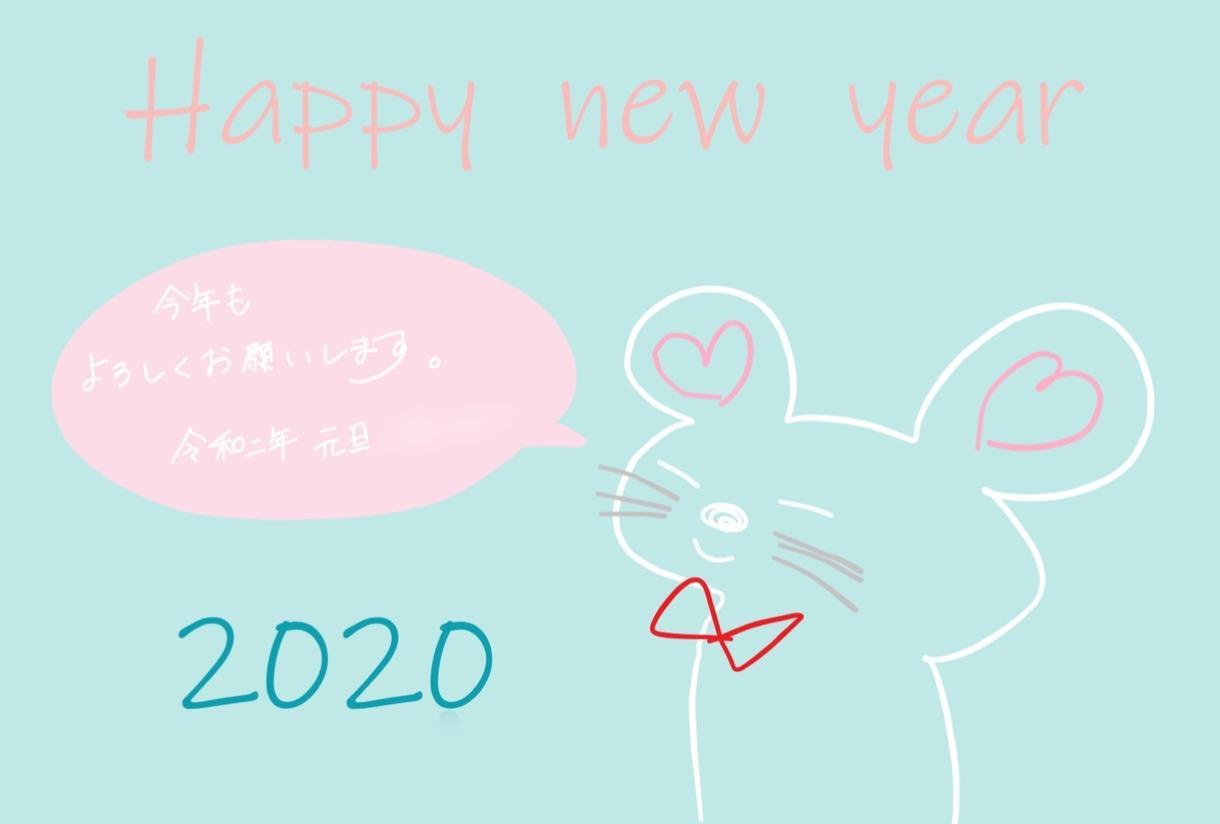 かわいい年賀状、メッセージカードのデザインします 手かぎのかわいいイラスト、デザインします。 イメージ1