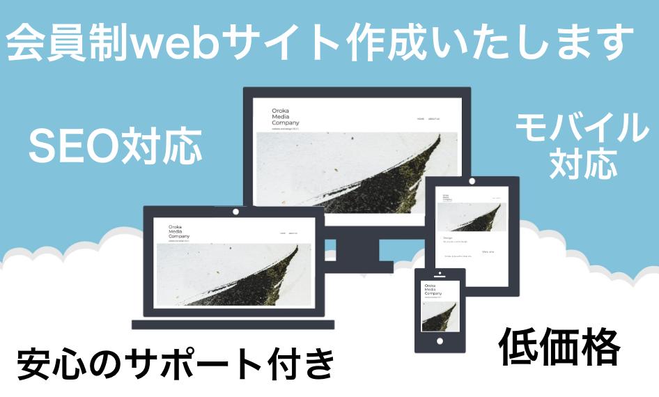 シンプル美しいwebサイト制作します 個人サイトから飲食店、企業サイト制作まで イメージ1