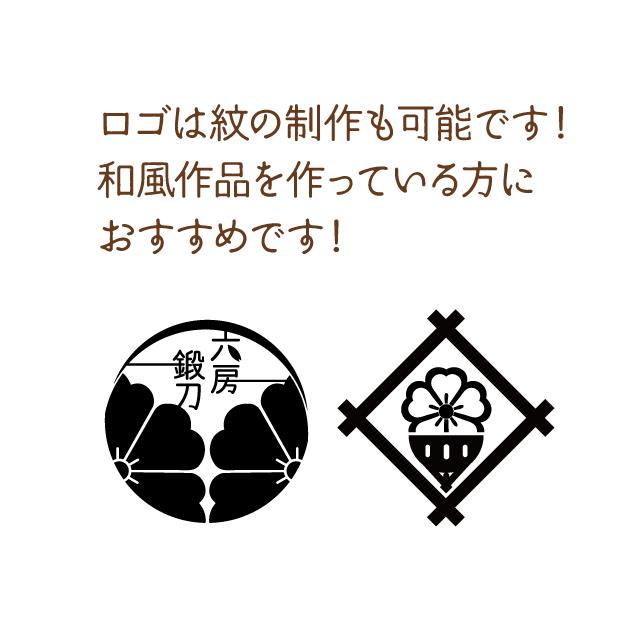 ハンドメイド作家さんのロゴ+名刺を制作します ハンドメイド作家さん応援特別支援パックです!