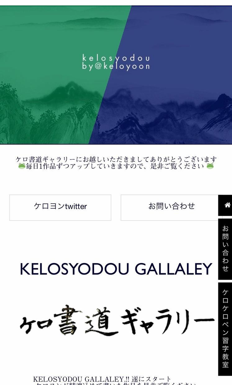 WEBサイトホームページ完全オーダーで制作致します シンプルモダンをテーマとした美麗なホームページ制作