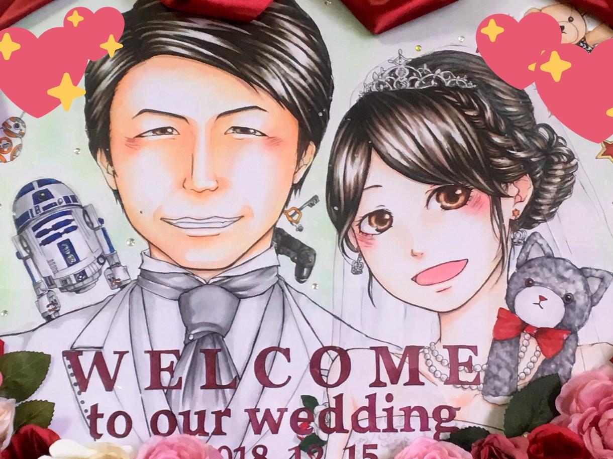 似顔絵ウェルカムボード作成します 結婚式やお祝い事、プレゼントにもオススメ! イメージ1