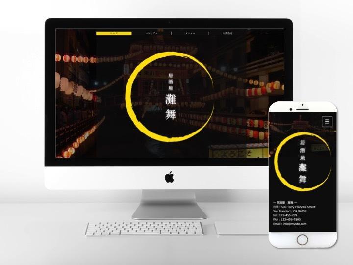 スマホ対応◆はじめてのHPを格安でつくります WixでHP作成代行後、ご自身で追記や変更ができます