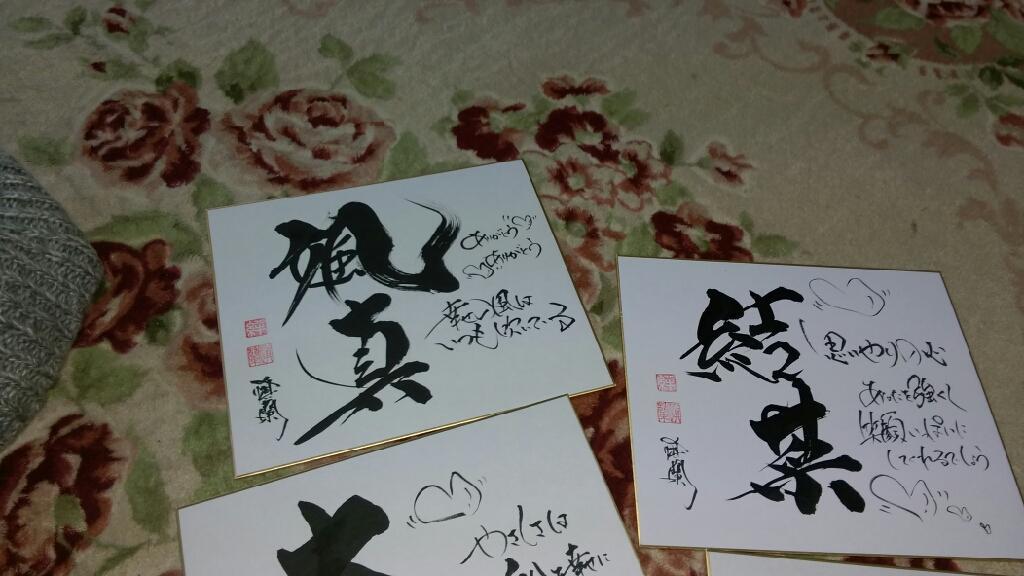 あなたの名前、お子様の名前などなんでも書きます。黒色紙に金文字もやってまぁーす(^^)v