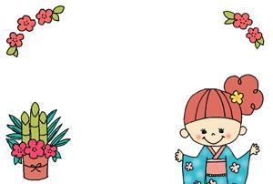手書きイラストお礼状(1月~12月の各1枚ずつ12枚)を販売します