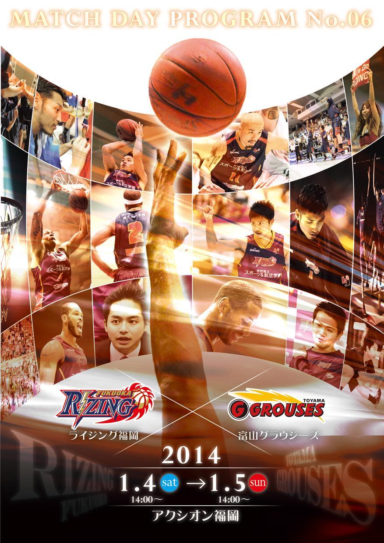 スポーツ、試合告知のポスター・チラシを製作します カッコいいポスターやチラシの製作を致します。