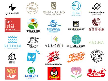 【 ロゴ制作 】初回限定!!プロのデザイナーが、500円でお作りします♪