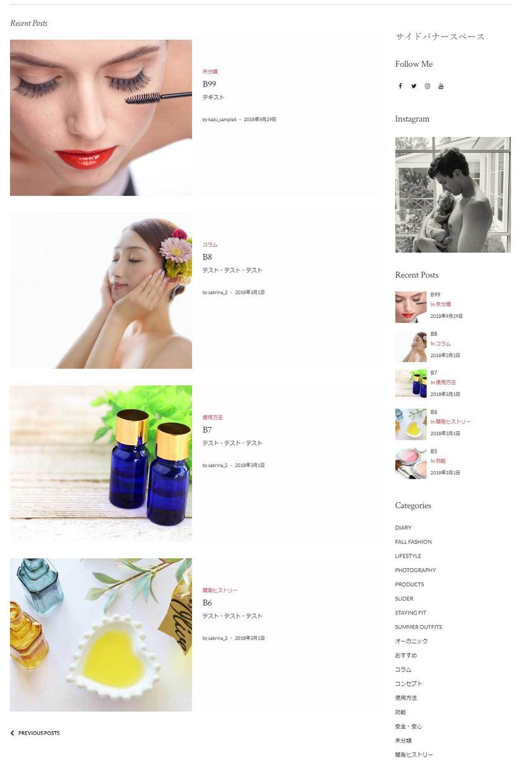 WordPress 10,000円制作いたします ブログ発信最適化サイト・検索上位表示をお目指しくださいませ。