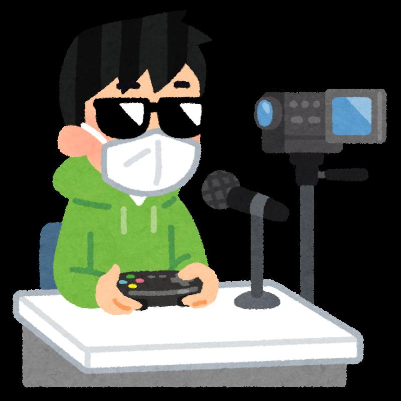 ゲーム実況動画編集のスキルを使ってアクセスアップしてみませんか?経歴・実績も作れます!
