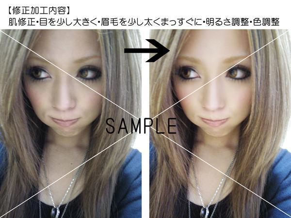 女性画像限定!少し残念な部分を修正します ご本人とわかる程度の自然な加工で美人度をさらにアップ!!