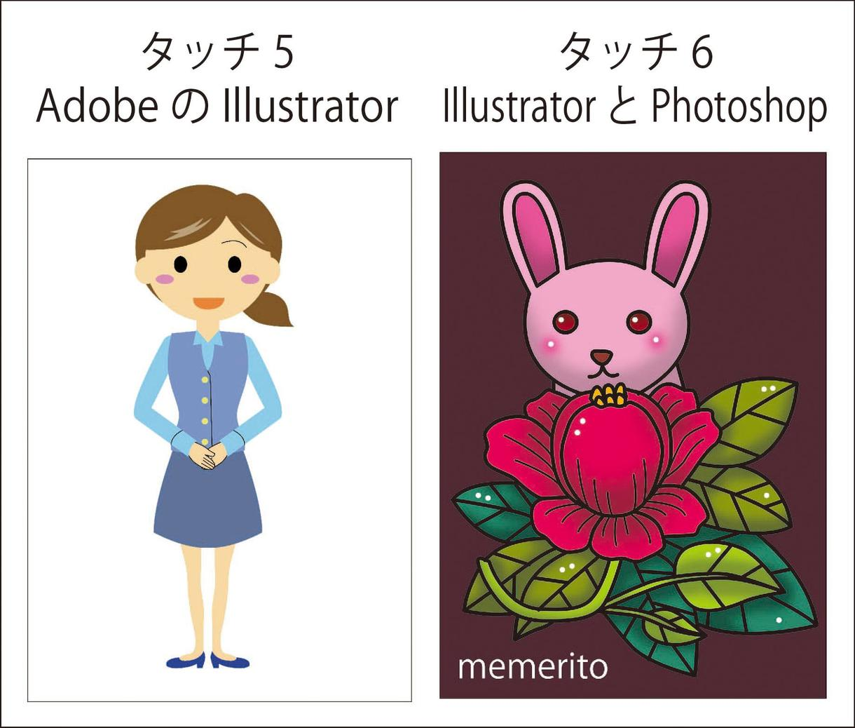 イラスト描きます デザイン歴15年。印刷会社、デザイン事務所のち独立。