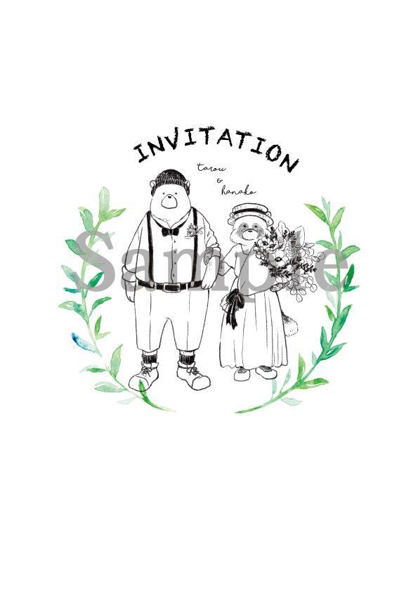 結婚式の招待状やウェルカムボートのイラスト描きます 絵本のようなタッチのかわいい動物イラスト
