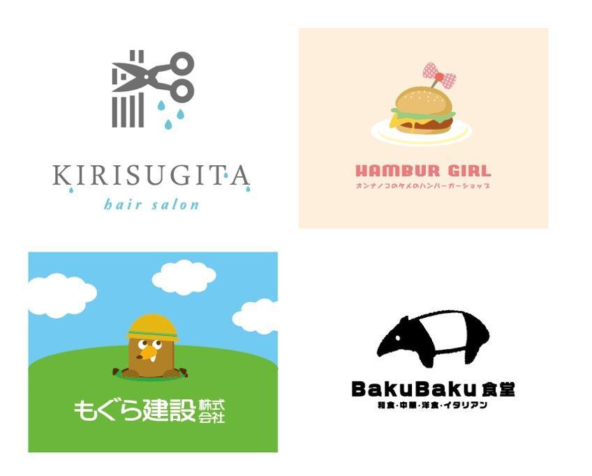 ご新規様用:ロゴ作成します ☆オリジナルのロゴでイメージアップ☆