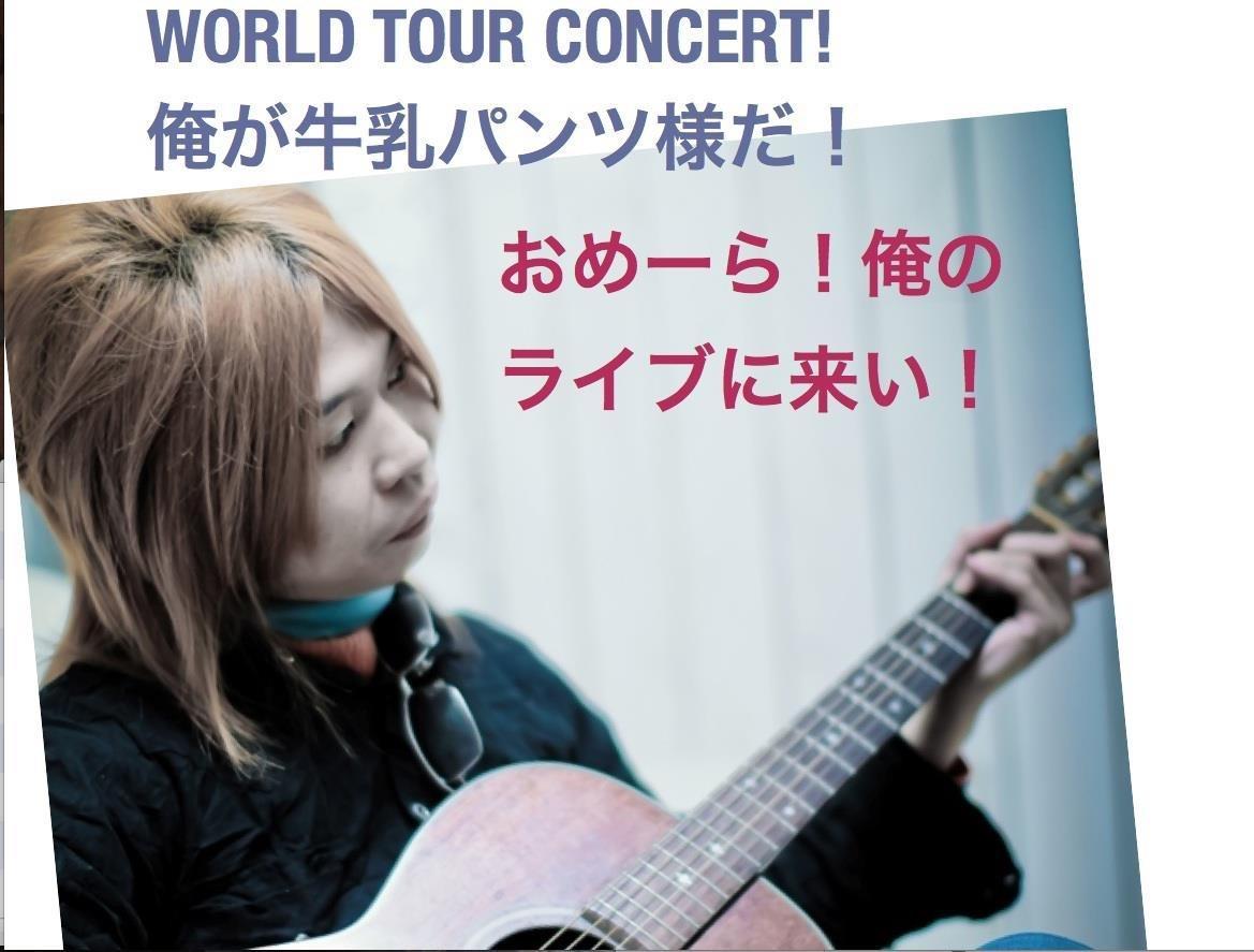編曲込み作曲三万円。メロディー制作のみ一万円ます 実績あるシンガーソングライターがあなたに歌を作ります。