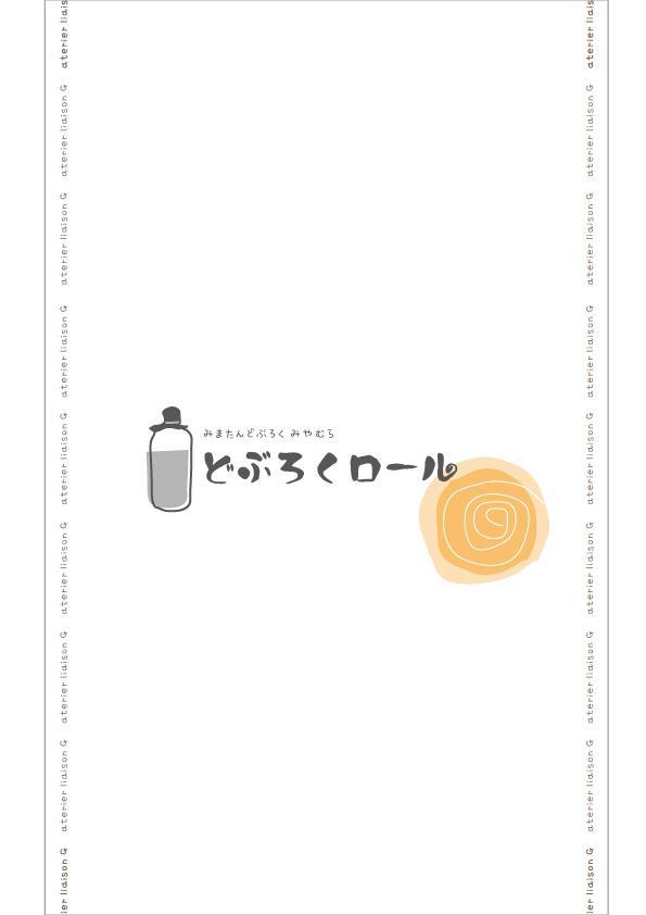グラフィックデザイン(チラシ・パンフレット等)作成いたします☆