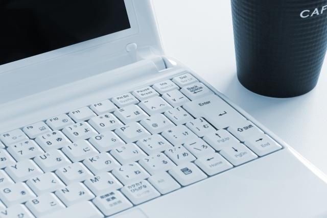 HPを発注する人に何から考えるとよいかお教えします ホームページ制作を発注するためのIT基本の「き」