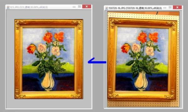 アナログデータをデジタルデータへキレイに変換します スキャナ不要!斜めの画像をまっすぐキレイに四角く補正します!