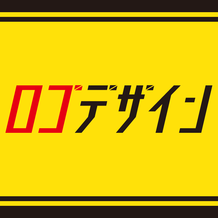 【最短3日】最高のロゴデザインします