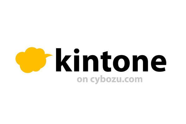 kintoneアプリ作成、連携などさせます アプリ連携によってより効率を上げる作業を援助します。 イメージ1