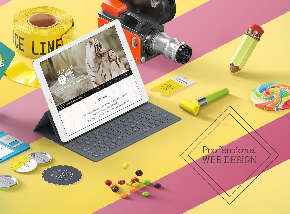 有名企業も手がけるプロがサイトデザイン制作します デザインのみ欲しいという方へ★要望に沿って柔軟に対応可能
