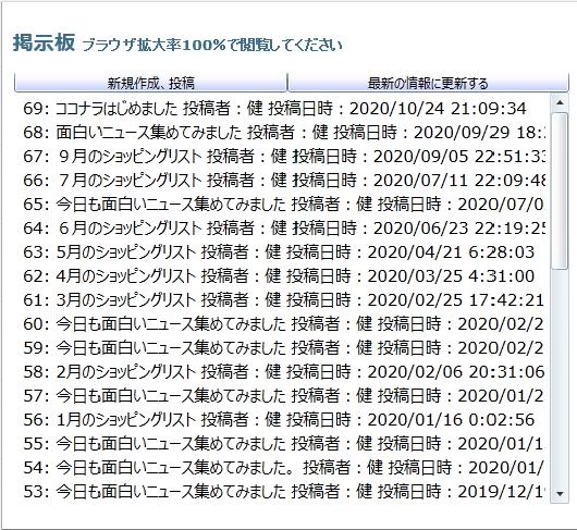 IISサーバー駆動ウェブサイト個人掲示板作成します JavaScriptで作成された掲示板重たくないですか??? イメージ1