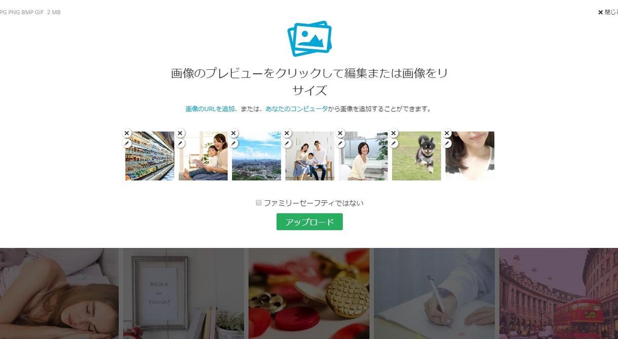 画像投稿型サイトを作れます 画像投稿型でサイト運営をしたい、自分で更新するのが面倒