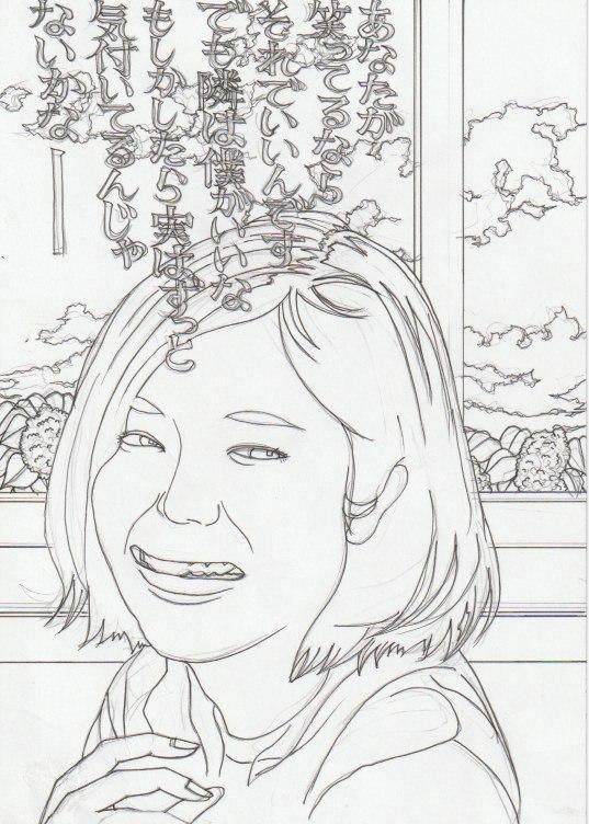 イラストや漫画を描かせていただきます 笑えるものやエモい(笑)イラストや漫画を描きます。