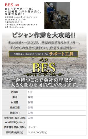 """初心者様安心!!高品質ランディングページ作成します 破格の30000円でご提供。""""動くボタン""""プレゼント♪"""