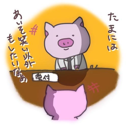 可愛い豚のイラスト描きます