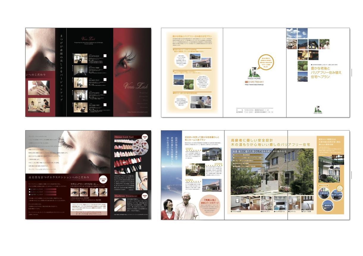 パンフレット・リーフレットのデザインを提供します ご希望に沿った上に、見やすさ、伝わりやすさをカタチにします。