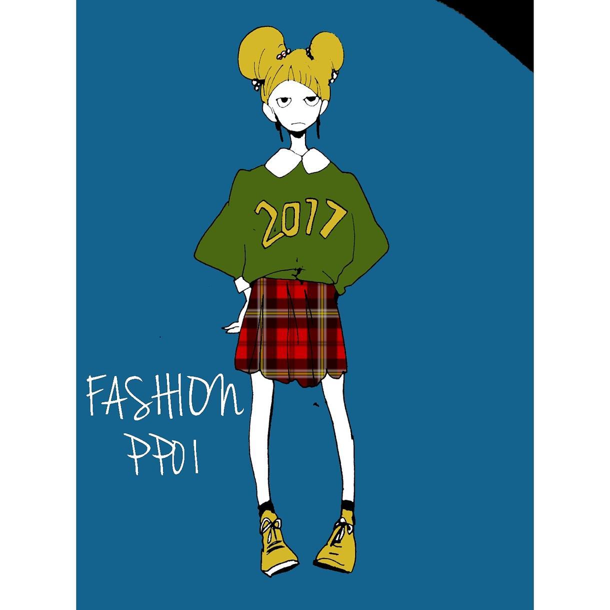 おしゃれ好きな方!好きなお洋服を描かせて頂きます おしゃれが好き!思い出の服がある!そんな方におすすめ。