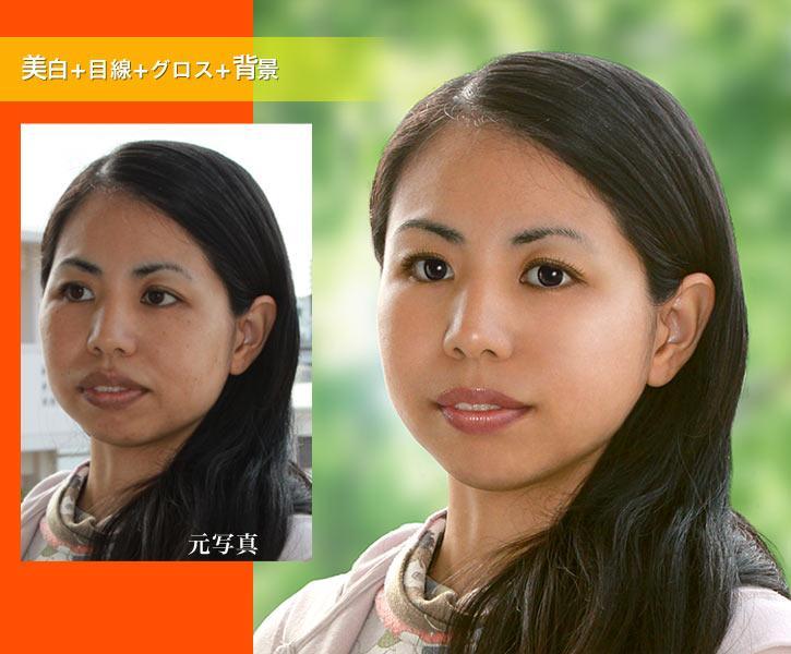 写真を美しく輝かせます。色補正・美肌シワ消し歯の美白・背景合成など。仕上がりに自信あります!