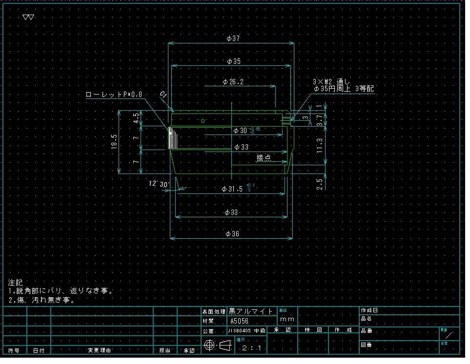 2D図面を作成、修正承ります メーカーで開発設計10年以上のエンジニアがお手伝いします。 イメージ1