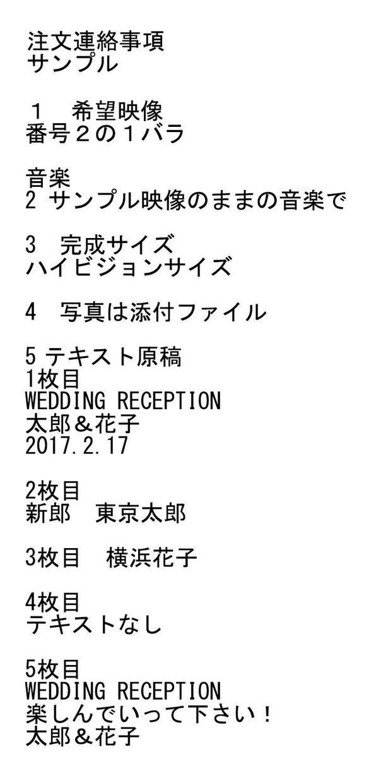 結婚式招待状or告示orオープニングビデオ作ります テンプレ映像選択して写真、文字テキストをいただいてすぐ完成