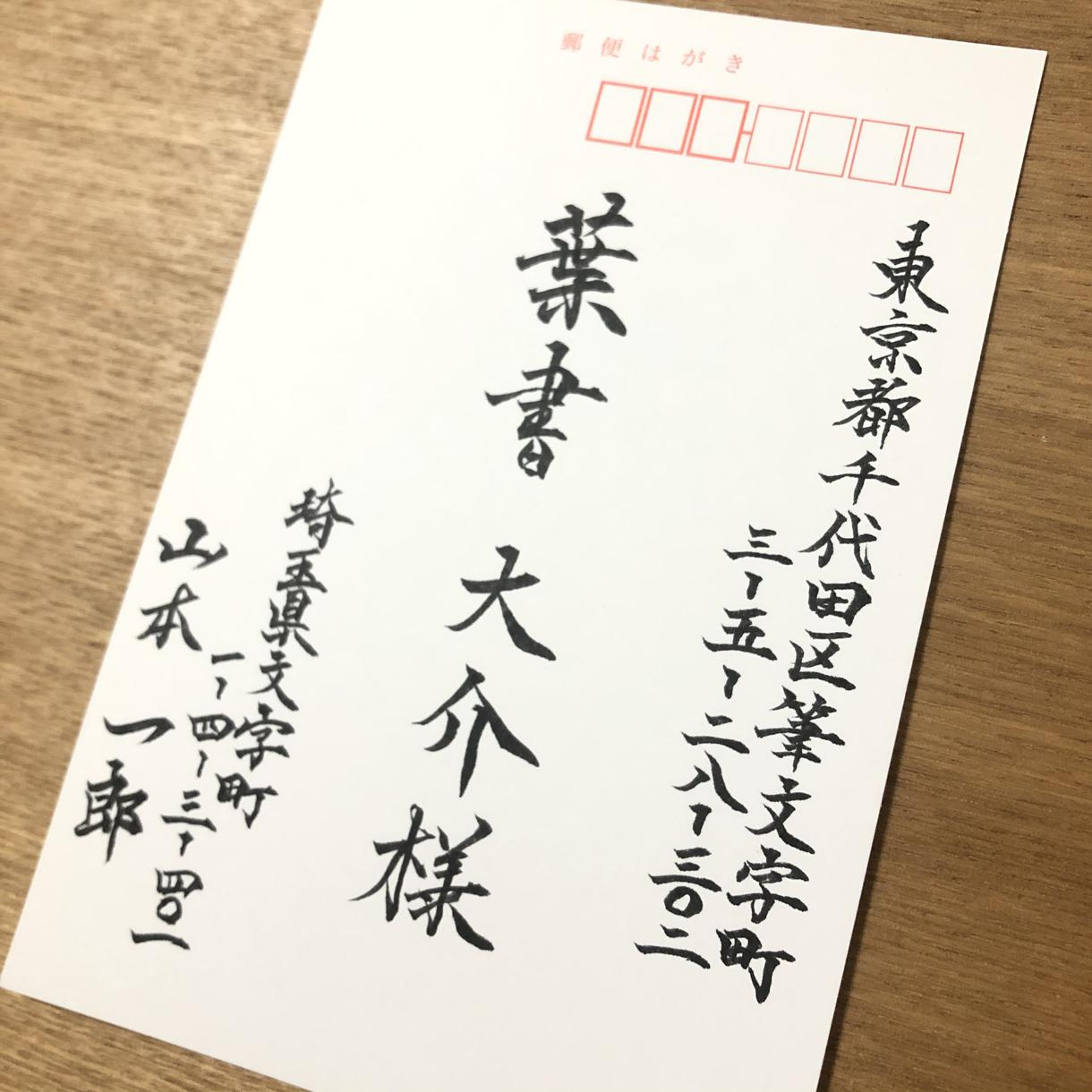作家 なっちゃん0601