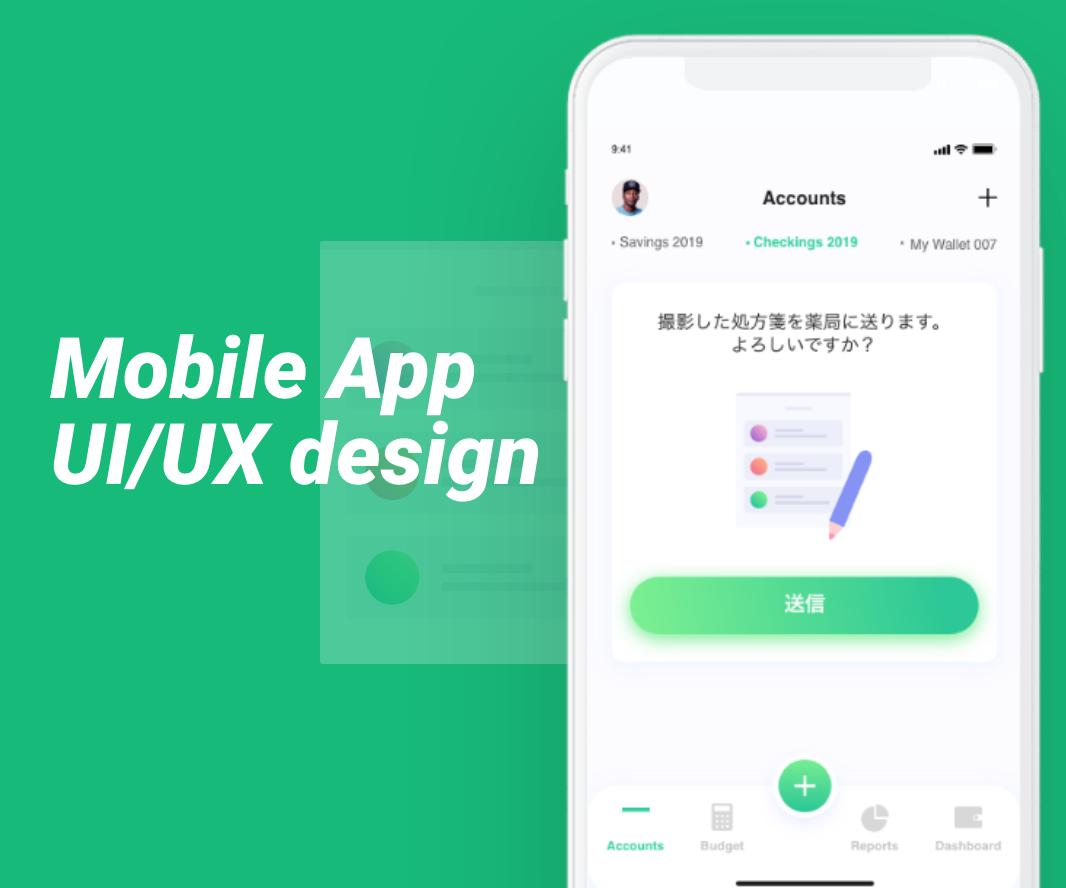 1万円で洗礼されたアプリUIを作成します UI・UXデザイナーが御社サービスのデザインを致します。 イメージ1