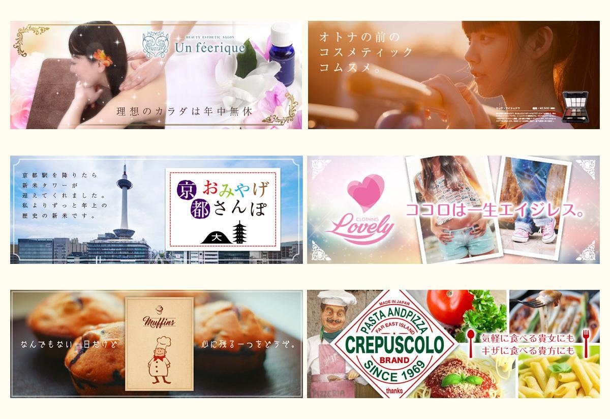 アメブロ、ツイッター、広告バナー&ロゴ作ります センス良いデザインでオールジャンル対応いたします。
