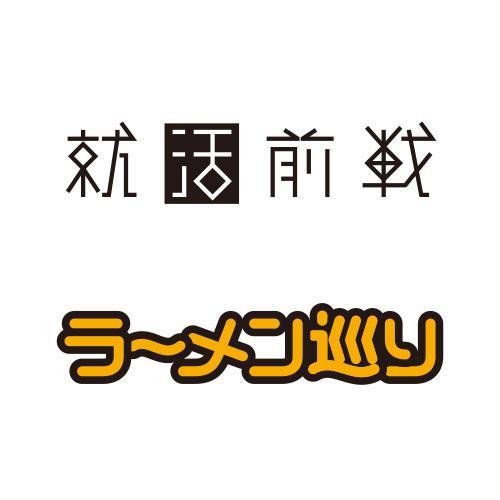 ブログのタイトル(サイト名)ロゴ作成します オリジナルのデザインでサイトをイメージアップしたい方へ!